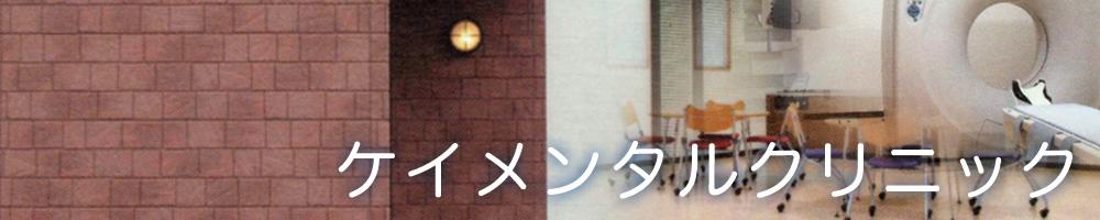 スライド用メインイメージの画像