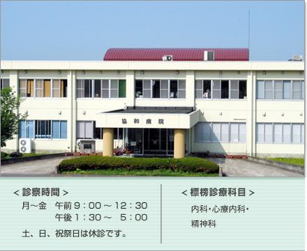 pic_hospital