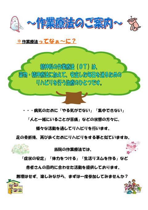 pic_sagyou01